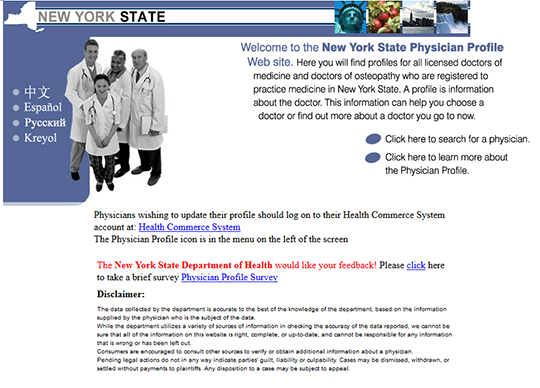 New York State Physician Profiles