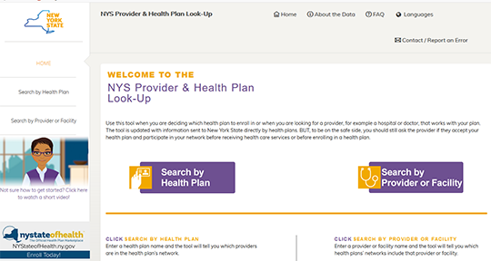NYS Provider & Health Plan Look-Up tool