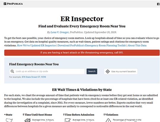 ProPublicia ER Inspector Tool